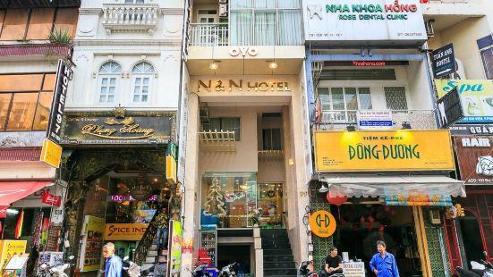 99 Bui Vien Hotel (Boutique)