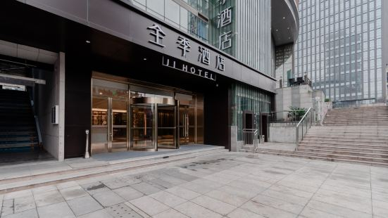 JI Hotel (Chongqing Liangjiang Xingfu Square)