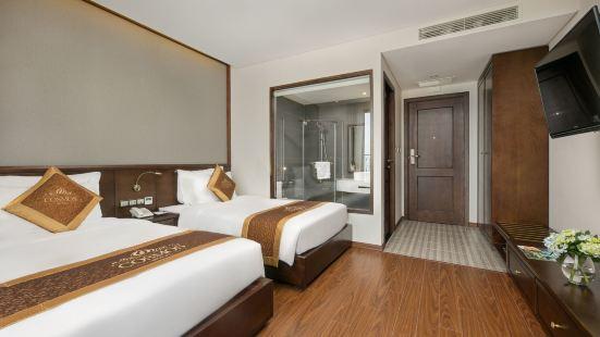 Cosmos Hotel Danang