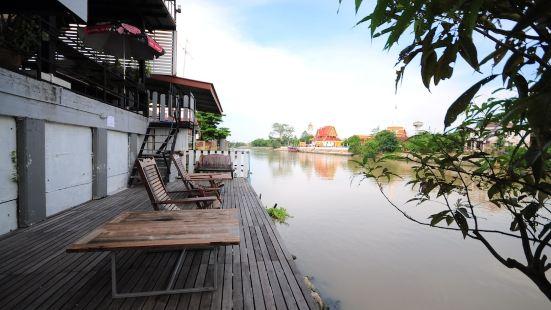 Baan Keang Chon Ayutthaya