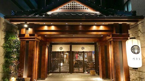 Hostel Kawateya