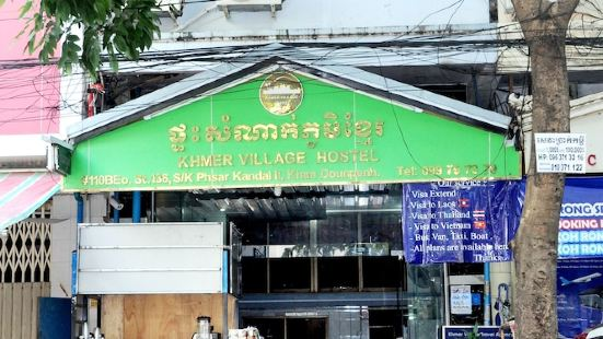 Khmer Village Hostel