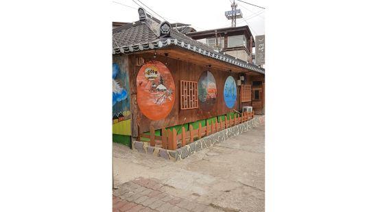 Gunsan Seunghabil Guesthouse