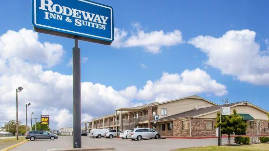 羅德威套房酒店