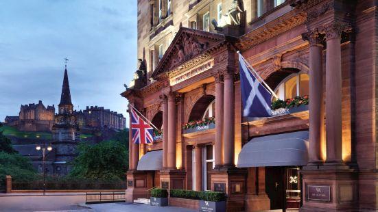 愛丁堡加里東期華爾道夫酒店