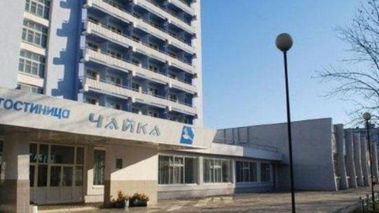 哈巴羅夫斯克斯拉夫酒店