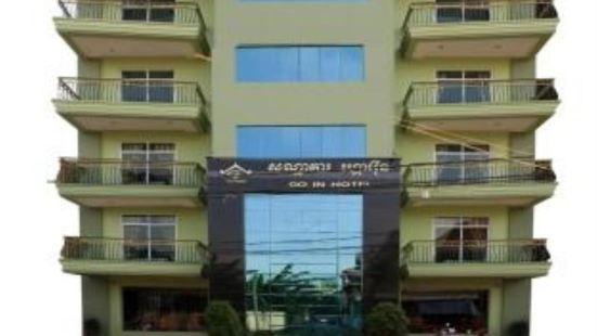 Go in Hotel