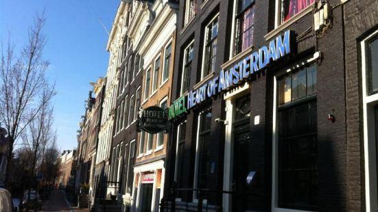 阿姆斯特丹中心經濟酒店