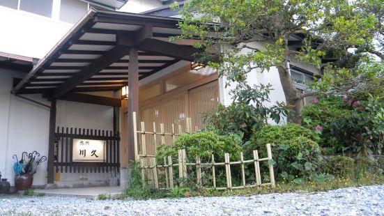 川久老式家庭旅館