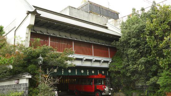 武雄温泉大正浪漫京都屋 酒店
