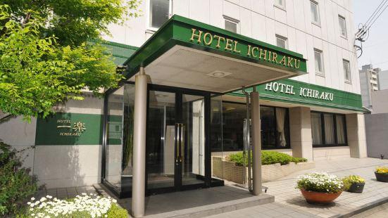 一樂南天神酒店