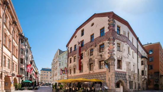 貝斯特韋斯特優質因斯布魯克阿德勒戈爾登酒店