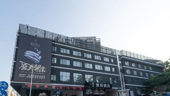 Yayuan Bijiashan Hotel