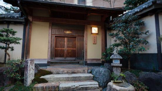 京都府城邊旅館