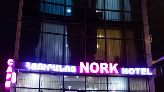 Nork Hotel Nork Hotel