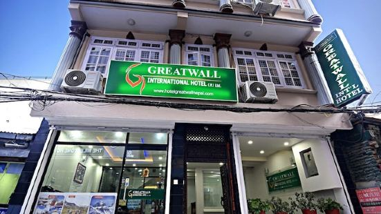 Greatwall International Hotel