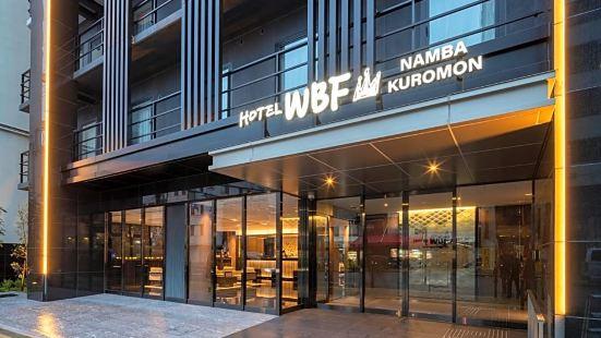 호텔 WBF 난바 구로몬