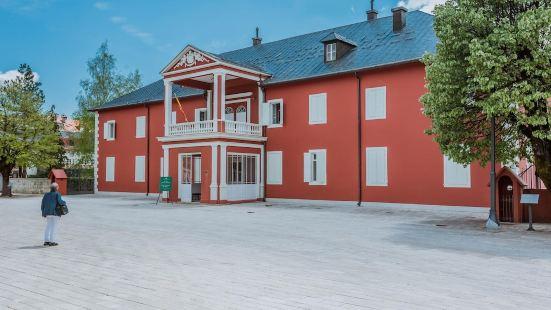 Hotel Dapčević