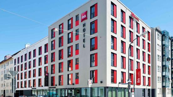 Ibis München City Süd