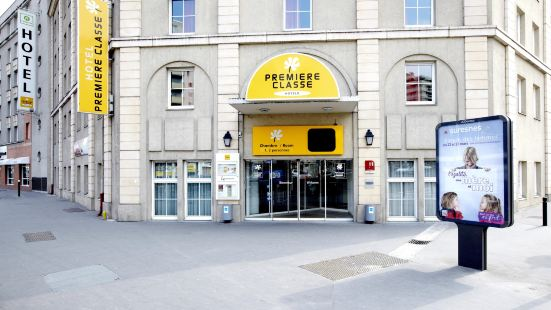 普瑞米爾巴黎西蘇爾納橋經典酒店