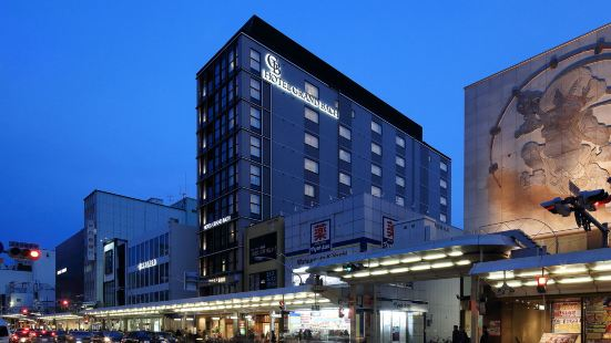 Hotel Grand Bach Kyoto Select