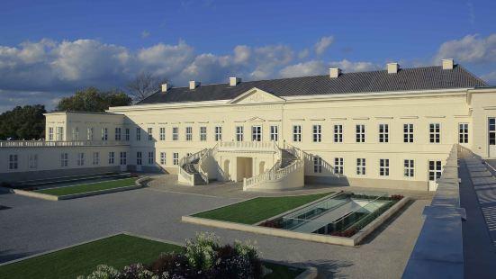 Ibis Hotel Hannover Medical Park