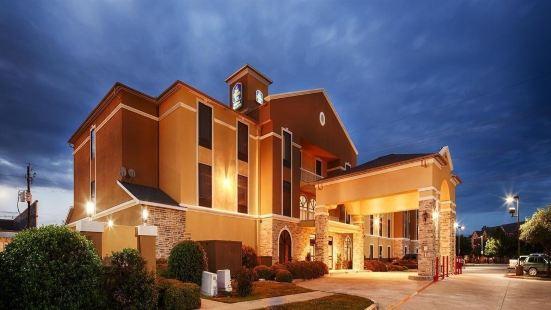 貝斯特韋斯特行政酒店
