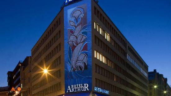 호텔 아르튀르