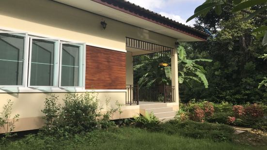 Kun Garden Home