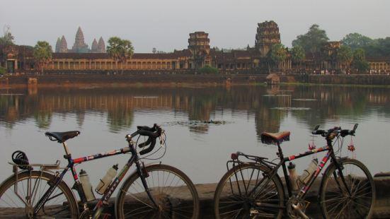 Zita Angkor Hotel