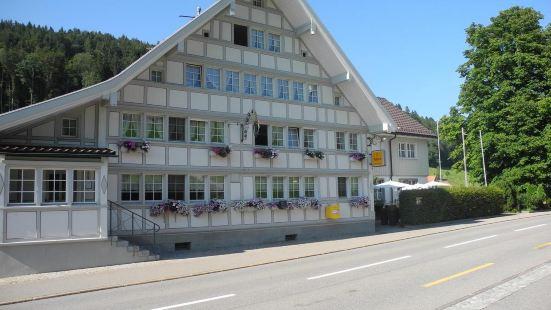蘭德嘎斯霍夫巴林旅館