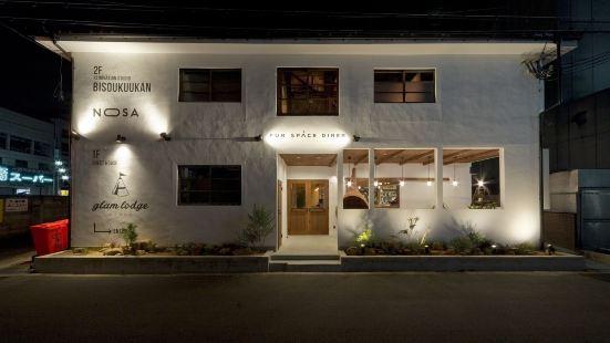 Glam Lodge - Hostel