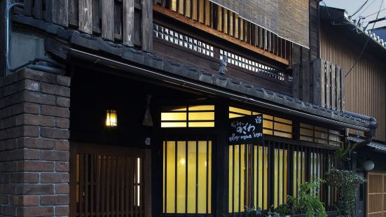 Gallery Nozawa Inn