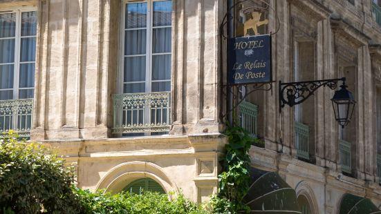 阿爾斯歷史中心珀斯特休閑酒店