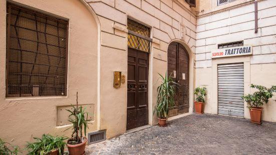 Fresh House Trevi - Near Trevi Fountain