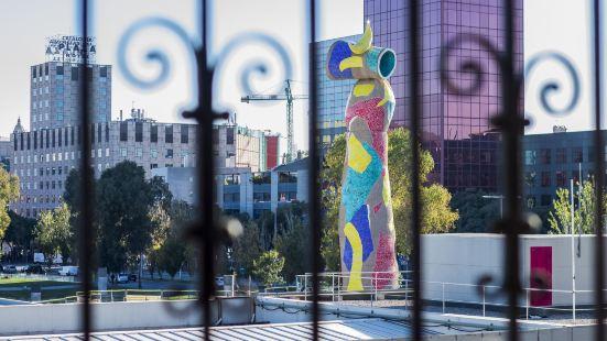 Homenfun Plaza España Apartment