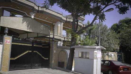 Casa Grande Guest House