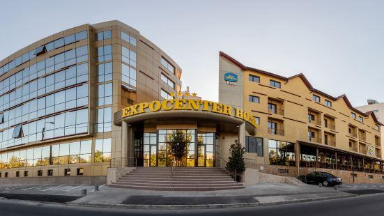 展覽中心酒店