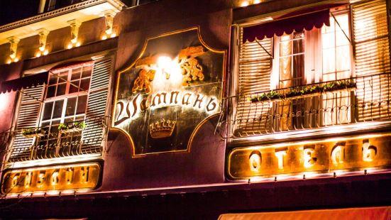 迪桑香檳酒店