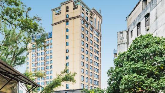 Starway Hotel (Zhaoqing Qixingyan)