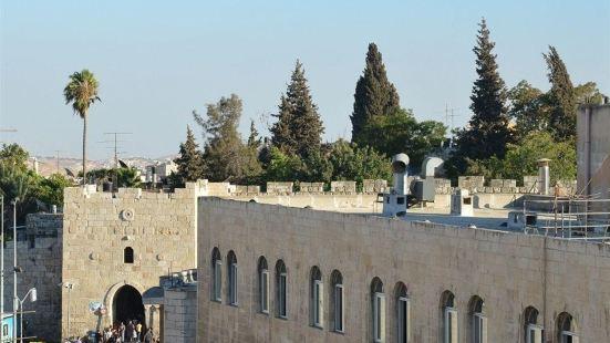 예루살렘 메트로폴 호텔