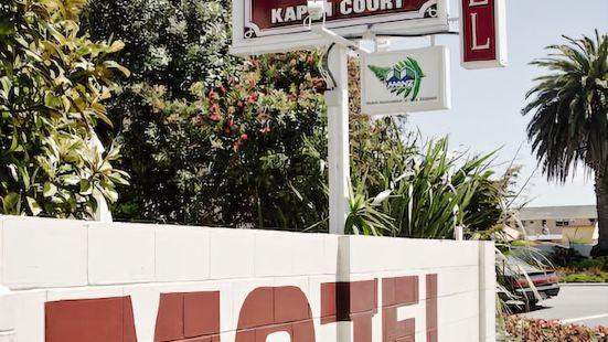 阿蘇爾卡皮蒂閣汽車旅館