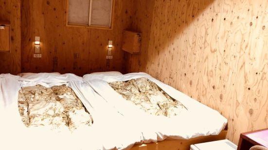 Guesthouse Otaru Wanokaze