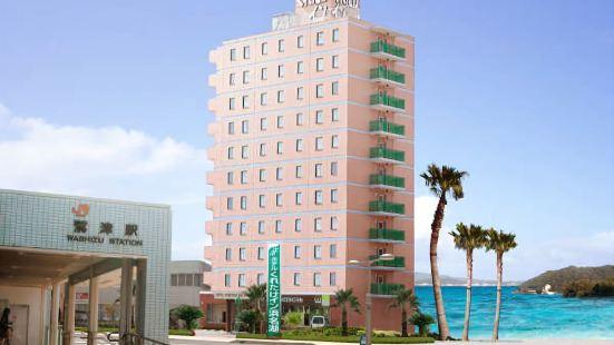 庫爾泰克 -濱名湖旅館