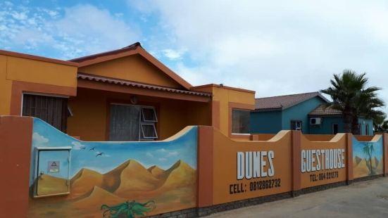 Dunes Guesthouse Meersig