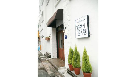 Gyeongju Beetle Hostel