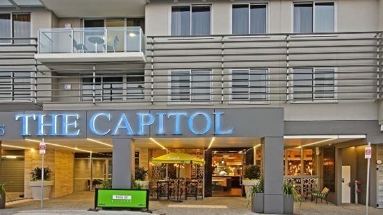 The Capitol Apartments Brisbane