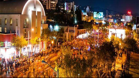 Ramada Plaza by Wyndham West Hollywood Hotel & Suites