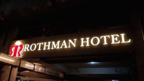 Rothman Hotel