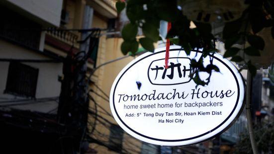 Tomodachi House